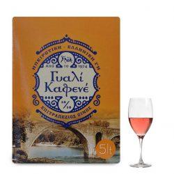 e-wineshop-giali-kafene-5l-roze