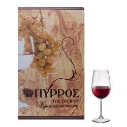 e-wineshop-pirros-20l-red